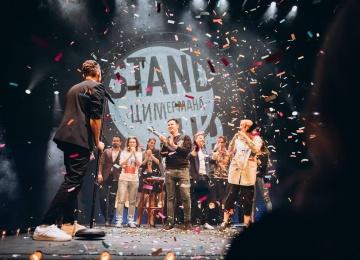Театралы шутят: Stand Up ЦИМермана выступит с лучшими монологами