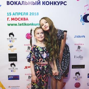 11-летняя Лиза Анохина поддерживает юные таланты
